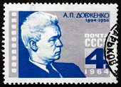 Postage Stamp Russia 1964 A. P. Dovzhenko, Film Producer