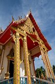 Buddhist Temple In Korat, Thailand
