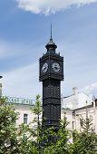 Clock Tower (Big Ben Irkutsk)