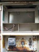 Obsolete & Damaged Electric Gadget