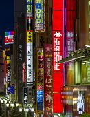 Neon Lights In East Shinjuku District  In Tokyo, Japan.