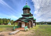 Russian Old Believer Church