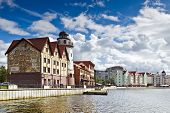 Fishing Village - Ethnographic Center. Kaliningrad (until 1946 Koenigsberg), Russia