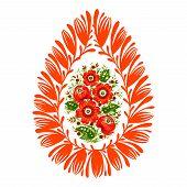 Decorative Ornament Easter Egg