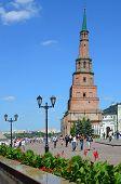 Kazan Kremlin, Tower Syuyumbike