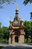 Gomel Palace And Park Ensemble. The Tomb Chapel Paskevich