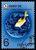 Vintage  Postage Stamp. Expo 74. Fish In Water.