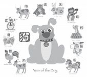 picture of grayscale  - Chinese New Year of the Dog with Twelve Zodiacs with Chinese Symbol for Rat Ox Tiger Dragon Rabbit Snake Monkey Horse Goat Rooster Dog Pig Text in Circle Grayscale Vector Illustration - JPG