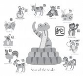 picture of grayscale  - Chinese New Year of the Snake with Twelve Zodiacs with Chinese Text Seal in Circle Grayscale Vector Illustration - JPG