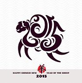 Chinese New Year Greeting Card With Sheep