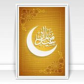 stock photo of crescent  - Elegant greeting card design decorated with crescent moon and Arabic Islamic calligraphy of text Eid Mubarak on stylish background for Muslim community festival celebration - JPG