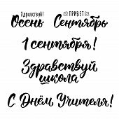 A Set Of Sentences About The School In Russian. Hello Autumn, Hello September, 1th September, Hello  poster