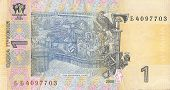 Ukrainian banknotes - 1 of the Ukrainian hryvnia, model in 2006. The downside.