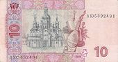 Ukrainian banknotes - 10 of the Ukrainian hryvnia
