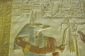 Ancient Egyptian Anubis carving