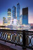 Постер, плакат: Московский Международный Бизнес центр «Москва Сити»