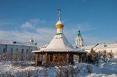 Spaso-Jacob Dimitriev monastery.
