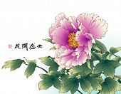 Vector Ink Painting of Chinese Peony. Translation of Calligraphy: The Blossom of Flourishing Age. Tr