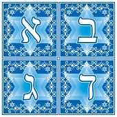 hebrew letters. Part 1