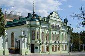 Kazan, Lobachevsky Street 6, Building Spiritual Administration Of Muslims Of Republic Tatarstan