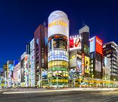 TOKYO, JAPAN - DECEMBER 25, 2012: Cityscape in the Ginza District. The district offers high end retail shopping.