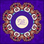 round violet colour ornamental frame