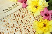 pic of piety  - spring holiday of Passover and its attributes - JPG