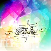 stock photo of arabic calligraphy  - Arabic Islamic calligraphy of text Eid Mubarak on shiny mosque silhouetted colorful background for famous Islamic festival celebration - JPG