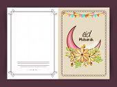 picture of moon-flower  - Muslim community festival - JPG