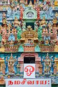 Sculptures on Hindu temple gopura (tower). Jambukeshwarar temple. Madurai, Tamil Nadu, India. Text in Tamil says