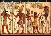 stock photo of hieroglyphs  - Egyptian papyrus with antique hieroglyphs - JPG