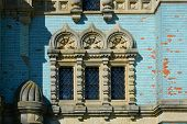 Window Of Old Church, Architectural Detail. Assumption (uspenskyi) Cathedral Of  Bila Krynytsia Old poster