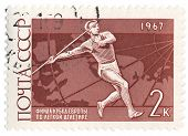 Javelin Thrower On Post Stamp