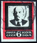 Lenin 1924 Stamp