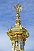 Tower Ornamented With Gold In The Peterhof Palace