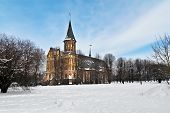 Cathedral Of Koenigsberg In Winter. Kaliningrad (until 1946 Koenigsberg), Russia