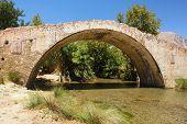 Venetian Bridge, Crete