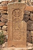 Armenian medieval cross stone in the monastic complex Noravanq
