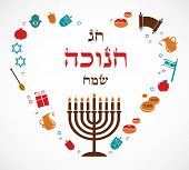stock photo of hanukkah  - Vector illustrations of famous symbols for the Jewish Holiday  Hanukkah - JPG