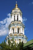 Lavra's Great  Bell Tower