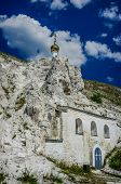 picture of rock carving  - Orthodox cathedral carved out of natural rock Russia Voronezh region museum Divnogorie - JPG