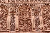 Antiga fachada árabe