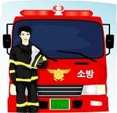 stock photo of firehouse  - Job Character - JPG