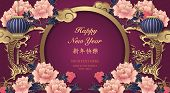 Happy Chinese New Year Retro Gold Purple Relief Peony Flower Lantern Dragon Cloud And Round Door Fra poster