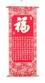 100 different Chinese calligraphic of