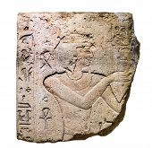 Wall relief with a portrayal of Pharaoh Domitian. Limestone. Reign of Domitian (81-96 AD).