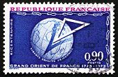 Postage Stamp France 1973 Shows Masonic Lodge Emblem