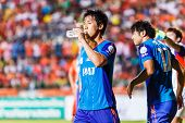 Sisaket Thailand-june 21: Kim Geun-chul Of Singhtarua Fc. Drinking Water During Thai Premier League