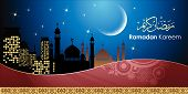 stock photo of ramadan calligraphy  - Ramadan greetings in Arabic script - JPG