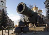 Tsar-cannon In Moscow Kremlin
